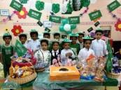 روضة المعالي النموذجية تحتفل باليوم الوطني ( 82 ) للمملكة