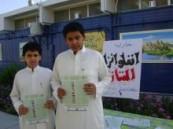 مدرسة الملك عبد العزيز المتوسطه بالاحساء تقيم برنامجا توعويا لطلابها عن مرض انفلونزا الخنازير  .