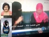 قاتلة تالا: لست نادمة وقتلتها بسبب رسالة جوال