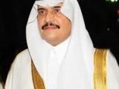 أمير المنطقة الشرقية يعتمد تشكيل مجلس التنمية السياحية بالمنطقة
