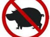 بسبب الخوف من وباء الخنازير : قبلة مدتها 7 ثواني كلفتها 140ألف دولار .