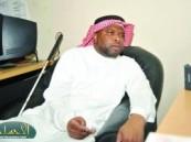 """محمد بلو يشكر """" الأحساء نيوز """" على اهتمامها ببرامج الجمعية"""