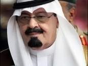 إعفاء الأمير عبدالعزيز بن بندر من منصبه وتعيين الأدريسي نائباً لرئيس الاستخبارات العامة