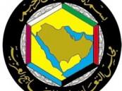 الاجتماع الخامس والعشرون للجنة التعاون الكهربائي الخليجي