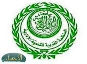 د/ البراك يرأس وفد المملكة إلى اجتماع المجلس التنفيذي للمنظمة العربية للتنمية الإدارية