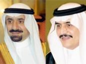 الأمير محمد بن فهد والأمير جلوي يعزيان وزير الزراعة وأمين الدمام سابقاً .