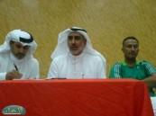 إدارة القارة تجتمع بالمدربين والإداريين