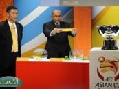 قرعة بطولة آسيا ( 2015 ) تضع منتخبنا في مواجهة العراق والصين وأندونيسيا