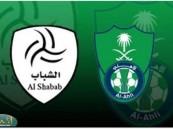 تأجيل وقت انطلاق بداية مباراة الأهلي مع الشباب في كأس الاتحاد السعودي للناشئين