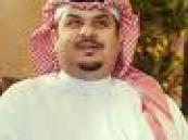 رئيس نادي القرن الهلال الأمير :عبدالرحمن بن مساعد يقيم امسيه شعرية بالمملكة .