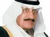 ختام بطولة طاولة الجامعات السعودية في عرعر