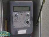 """""""الكهرباء"""" تحوّل هواتف المواطنين والمقيمين إلى رقيب على الأعطال والحوادث"""