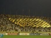إدارة نادي الاتحاد تحدد آلية توزيع تذاكر لقاء الفريق أمام الأهلي في الديربي الآسيوي