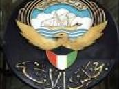الحجاب غير إلزامي لنائبات البرلمان الكويتي