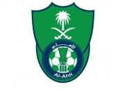 فريق (15 عاما) في أكاديمية النادي الأهلي يصل الإمارات لإقامة معسكر إعدادي