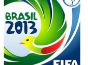 الاتحاد الدولي يوافق على إقامة كأس القارات 2013 على 4 ملاعب