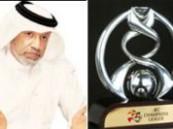 على استاد الملك فهد بالرياض .. نهائي النسخة المقبلة لدوري محترفي آسيا يقام في السعودية