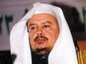 رئيس مجلس الشورى: استغلال الحج لأغراض سياسية يعكر أداء الفريضة ويفرق المسلمين .