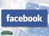 فيسبوك يختبر تصميماً جديداً لواجهة التايم لاين