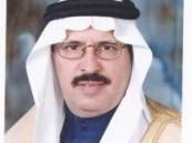 برعاية الأميرة جواهر بنت نايف ..كلية التربية بالجبيل تحتفل بتخريج الدفعتين السابعة والثامنة من طالباتها