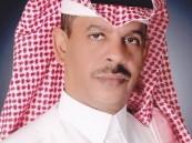 نعتز بزيارتكم : خالد البراك .. شكراً .