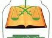 السجن 8 سنوات و1200 جلدة لقطع إشارة مرور في نجران وتسبب بقتل 3 أشخاص  .