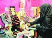 """"""" الأحساء نيوز """" ترصد عقبات بالجملة تواجه سعوديات في محلات بيع المستلزمات النسائية ."""