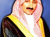 محافظ الاحساء استقبل مجلس إدارة جمعية المركز الخيرية