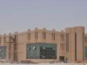 برعاية من خادم الحرمين الشريفين : جامعة الملك فيصل بالدمام تشارك في المؤتمر العلمي الأول لطلاب وطالبات التعليم العالي بالرياض