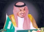 الأمير نواف بن فيصل يصدر قرارا بإسقاط جميع ديون الاتحادات والأندية الرياضية