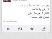 سامي الجابر يتعرض لحادث مروري في الرياض