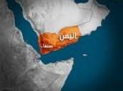 إغلاق 11 مدرسة على الحدود اليمنية و تحرك لأحد ألوية الجيش السعودي لوقف تحركات الحوثيين  .