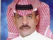 رئيس التحرير يشكر المعزين في وفاة والده يرحمه الله .