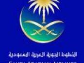 أنباء عن سقوط باب طوارئ طائرة بعد هبوطها بمطار الرياض .