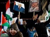 فلسطين تحتفل بقبولها دولة بصفة مراقب في الأمم المتحدة