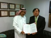 الأمانة العامة توقع إتفاقية تعاون مع المنظمة الكورية للتجارة الدولية