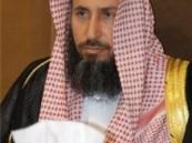 هيئة الشرقية تنظم  دورة تدريبية لمنسوبي فرع محافظة النعيرية .