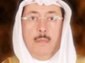 جامعة الملك فيصل تعلن عن توفر 87 وظيفة إدارية للذكور والإناث والتقدم لها الأربعاء القادم  .