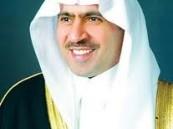 """د/ """" السالم """" يترأس غداً الاجتماع التحضيري لوكلاء إمارات المناطق في المنطقة الشرقية"""