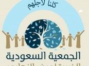 """مشاهير الفن والرياضة يشاركون جمعية الزهايمر رسالتها التطوعية في """"شعلة العطاء"""""""