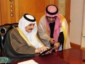 أمير المنطقة الشرقية يدشن موقع مركز الملك فهد بن عبدالعزيز للجودة الإلكتروني