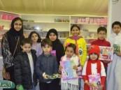 خيمة أكاديمية الطفل ببرنامج أرامكو الثقافي تشهد حضوراً مميزاً من قبل الأطفال