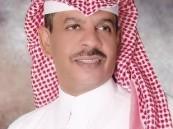 لقاء الأمير محمد بن فهد .. لمسة وفاء .