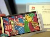 هواوي تطلق جهازاً جديداً يمزج الهاتف بالحاسب اللوحي.