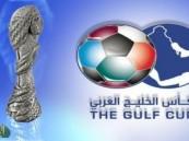 اللجنة الإعلامية لكأس الخليج تعتمد مناطق تواجد الإعلاميين في خليجي 21  .