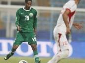 المنتخب السعودي يتعادل مع نظيره الإيراني في بطولة غرب آسيا