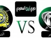 تأجيل مباراة النصر وهجر حتى أشعار آخر