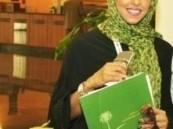الإعلامية ريما عبدالله : أتمنى من المجتمع السعودي الصبر علينا وملاعبنا ستكتسي باللون الأسود