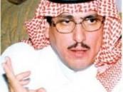 الدويّش يرد على منعه من الكتابة في جريدة عكاظ