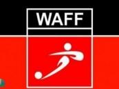 المنتخب السعودي يواجه نظيره البحريني في بطولة غرب آسيا اليوم